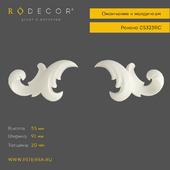 Окончания к молдингам RODECOR 05323RC