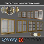 Wood - aluminum windows, view 04 part 01 set 06