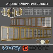 Wood - aluminum windows, view 04 part 01 set 09