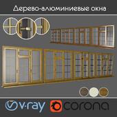 Wood - aluminum windows, view 04 part 01 set 10