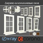 Wood - aluminum windows, view 05 part 01 set 01