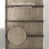 Деревянный потолок с балками 12