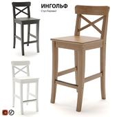 Bar stools IKEA INGOLF