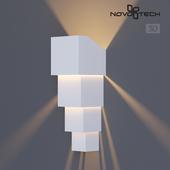 Светильник ландшафтный светодиодный NOVOTECH 358005 KAIMAS