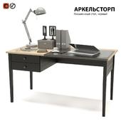 Office Desktop IKEA ARKELSTORP