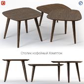Dantone Hampton table