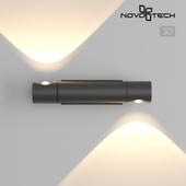Ландшафтный светодиодный светильник NOVOTECH 358089 KAIMAS