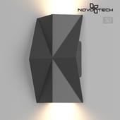Ландшафтный светодиодный светильник NOVOTECH 358088 KAIMAS