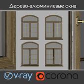 Дерево - алюминиевые окна, вид 04 часть 02 набор 08