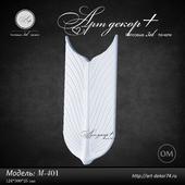 Гипсовая 3d панель M-401 от Артдекор