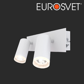 OHM LED wall lamp Eurosvet 20067/2 white