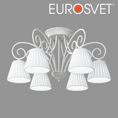 OM Classic chandelier with lampshades Bogate's 303/6 Severina