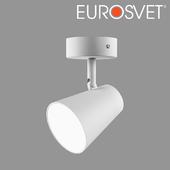 OM LED Wall Light Elektrostandard DLR025 white matt