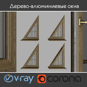 Дерево - алюминиевые окна, вид 04 часть 03 набор 01