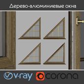 Дерево - алюминиевые окна, вид 04 часть 03 набор 02