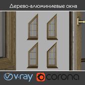 Дерево - алюминиевые окна, вид 04 часть 03 набор 03