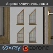 Дерево - алюминиевые окна, вид 04 часть 03 набор 04
