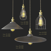 2 Dome Light Shade & 2 Cage Pendants