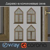 Дерево - алюминиевые окна, вид 04 часть 03 набор 05