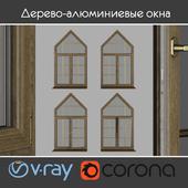 Дерево - алюминиевые окна, вид 04 часть 03 набор 07