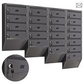 """Vertical mailbox """"Standard"""" (mailbox)"""