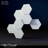 Гипсовая 3d панель Art-1033 от АртРельеф