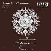 www.dikart.ru Dr-207V D967x50mm