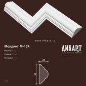 www.dikart.ru M-137 50Hx23mm
