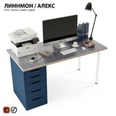 Офисный Рабочий стол ИКЕА ЛИННМОН / АЛЕКС