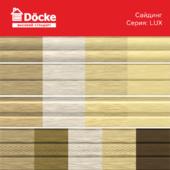 Seamless texture siding DOCKE series LUX