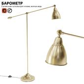 Светильник напольный торшер ИКЕА БАРОМЕТР