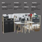 IKEA set # 21