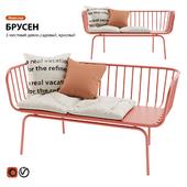 Garden Sofa IKEA BRUSEN