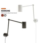 Working lamp sconces IKEA NIMONE