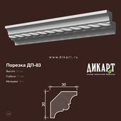 www.dikart.ru Дп-83 30Hx30mm