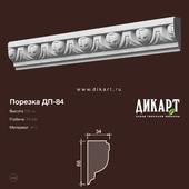 www.dikart.ru Дп-84 68Hx34mm