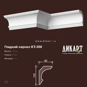 www.dikart.ru Кт-359 115Hx82mm