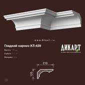 www.dikart.ru Кт-429 125Hx210mm