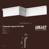 www.dikart.ru Кт-438 255Hx65mm