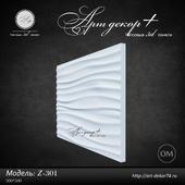 Gypsum 3d panel Z-301 from Artdekor