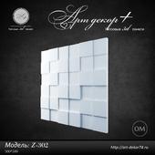 Gypsum 3d panel Z-303 from Artdekor