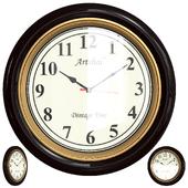 Artshai Wall Clocks
