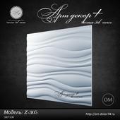 Gypsum 3d panel Z-305 from Artdekor