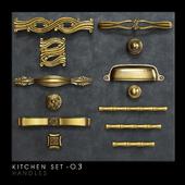 Классические ручки для кухонной мебели
