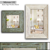 Зеркала 132