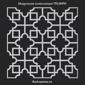 OM Modular composition TRIUMPH from RosLepnina