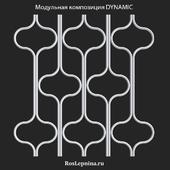 OM Modular composition DYNAMIC from RosLepnina
