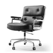 Vitra Lobby armchair