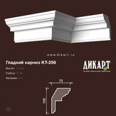 www.dikart.ru Kt-256 100Hx75mm 15.7.2019