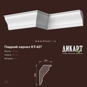 www.dikart.ru Kt-427 250Hx150mm 15.7.2019